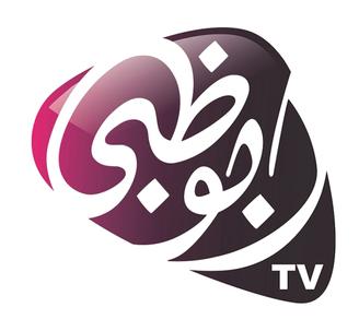 Abu Dhabi Logo Png Hdpng.com 328 - Abu Dhabi, Transparent background PNG HD thumbnail