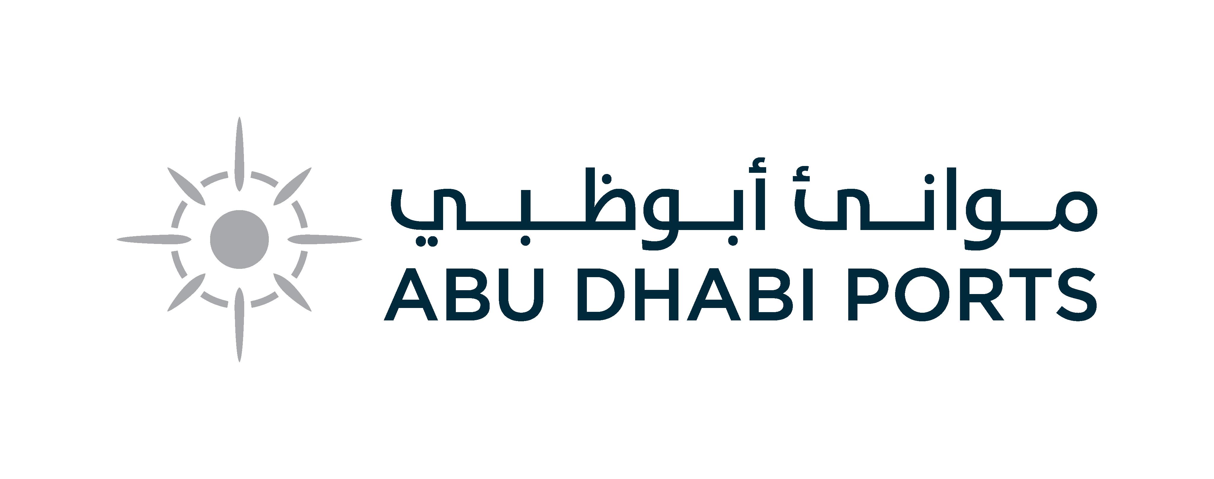 File:abu Dhabi Ports Rgb Pos.png - Abu Dhabi, Transparent background PNG HD thumbnail