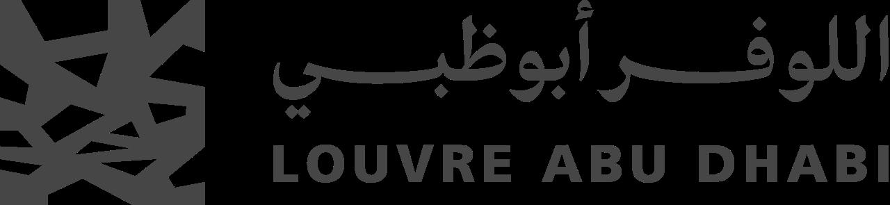 File:louvre Abu Dhabi Logo.svg - Abu Dhabi, Transparent background PNG HD thumbnail