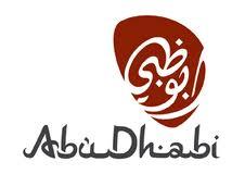 . Hdpng.com Abu Dhabi Hdpng.com  - Abu Dhabi Vector, Transparent background PNG HD thumbnail