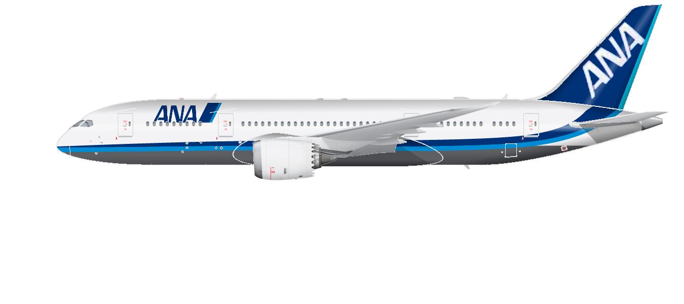 Air Plane PNG HD