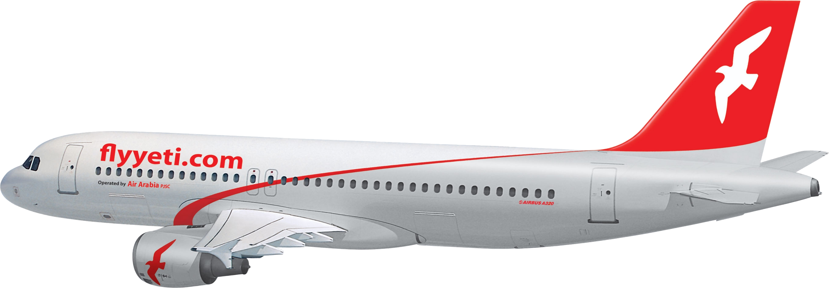Air Plane Png Hd - Plane Png Image, Transparent background PNG HD thumbnail