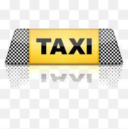 Vector Taxi, Taxi, Mark, Vector Png And Vector - Air Texi Vector, Transparent background PNG HD thumbnail