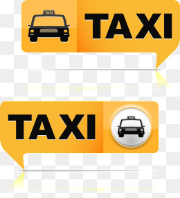 Vector Taxi, Taxi, Signage Png And Vector - Air Texi Vector, Transparent background PNG HD thumbnail