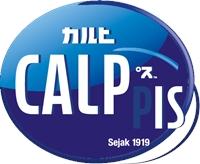 Calpis Logo. Format: Ai - Ajinomoto Vector, Transparent background PNG HD thumbnail
