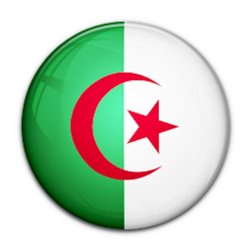 Custom Flag Of Algeria.png Skin Idea For Agar.io - Algeria, Transparent background PNG HD thumbnail