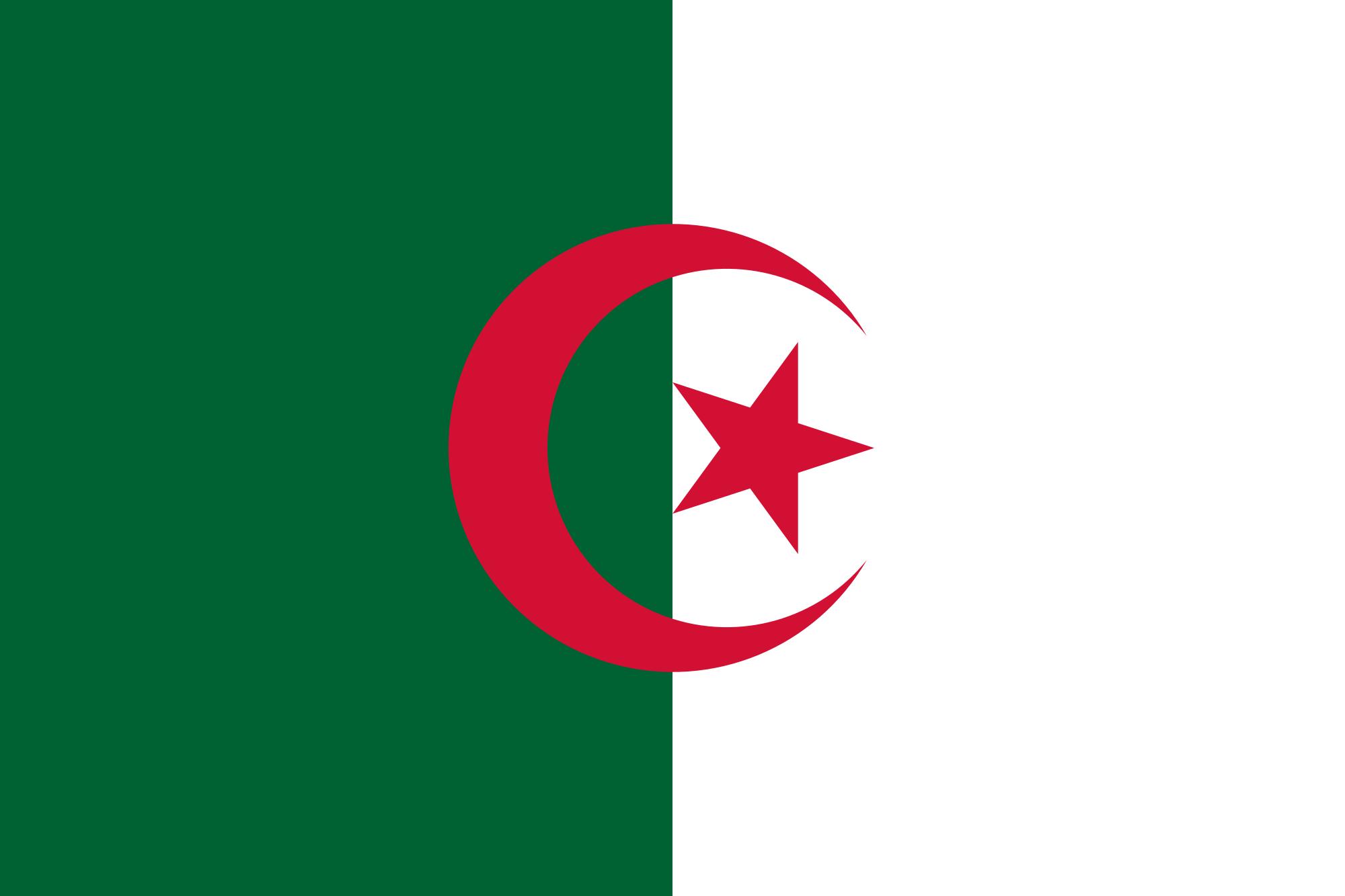 Open Hdpng.com  - Algeria, Transparent background PNG HD thumbnail