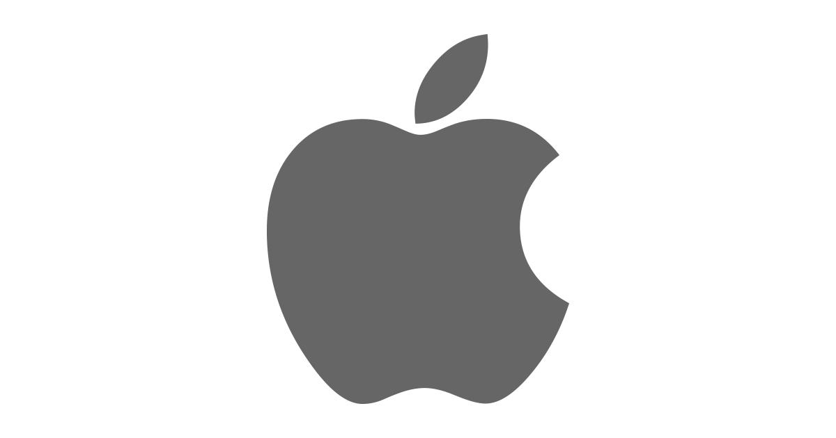 Apple Ios Logo Png Hdpng.com 1200 - Apple Ios, Transparent background PNG HD thumbnail