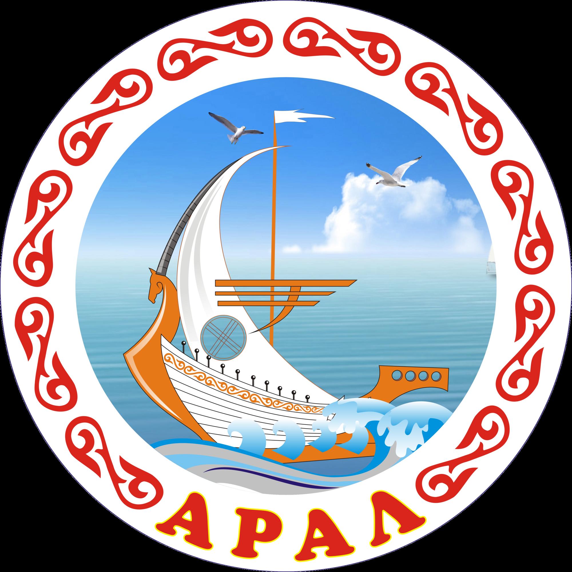 File:emblem Aral.png - Aral, Transparent background PNG HD thumbnail