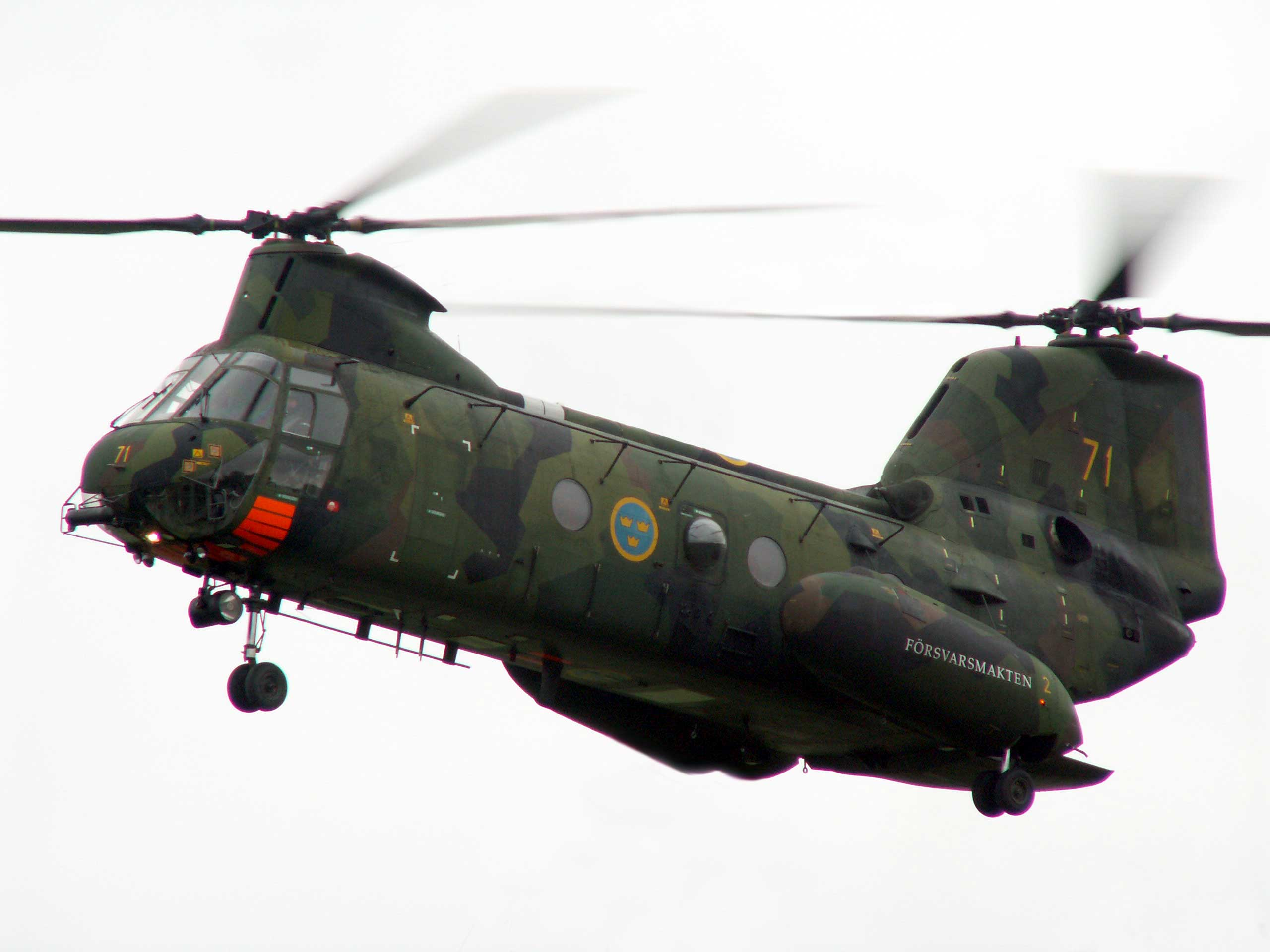 Arm 233 E De L Air Su 233 Doisearmy Helicopter Png - Army Helicopter, Transparent background PNG HD thumbnail