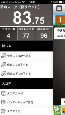 ジュピターゴルフネットワーク様 Golf Network Plusアプリ - Asia Golfing Network, Transparent background PNG HD thumbnail