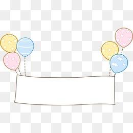 Balloon Border, Vector, Cartoon, Ai Png And Vector - Baby Toys Borders, Transparent background PNG HD thumbnail