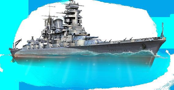 Battleship PNG HD