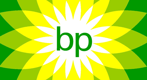 In Depth Analysis Of British Petroleum Bp - British Petroleum, Transparent background PNG HD thumbnail
