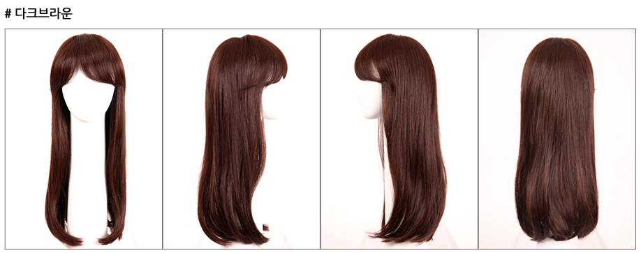 C Curled Straight Long Hair Wig - Brown Wig, Transparent background PNG HD thumbnail