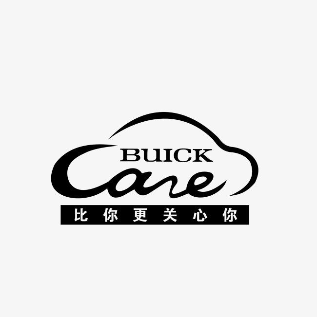 Buick Car Trademark, Vector, Car, Logo Free Png And Vector - Buick Black, Transparent background PNG HD thumbnail