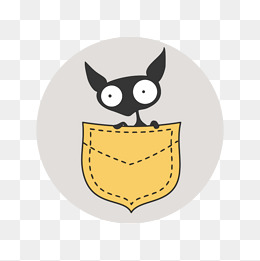 The Cat In The Bag, Cat, Yellow, Bag Png Image And Clipart - Cat In A Bag, Transparent background PNG HD thumbnail