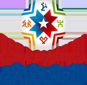 Copa America Png Hdpng.com 300 - Copa America, Transparent background PNG HD thumbnail