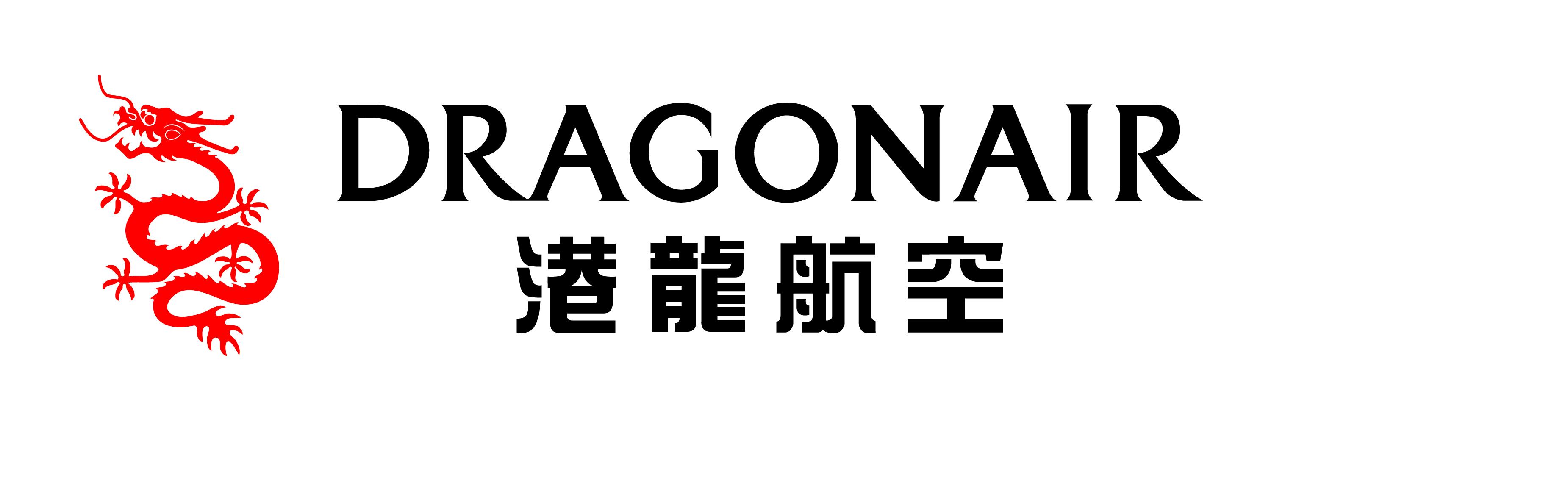 Dragon Air Logos - Dragonair, Transparent background PNG HD thumbnail