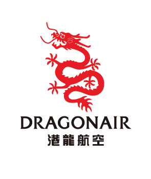 Just To Remind Everyone That If You Would Like To Participate In The Very Special Offers That Cathay Pacific/dragon Air Presented At The Dinner Dance (The Hdpng.com  - Dragonair, Transparent background PNG HD thumbnail