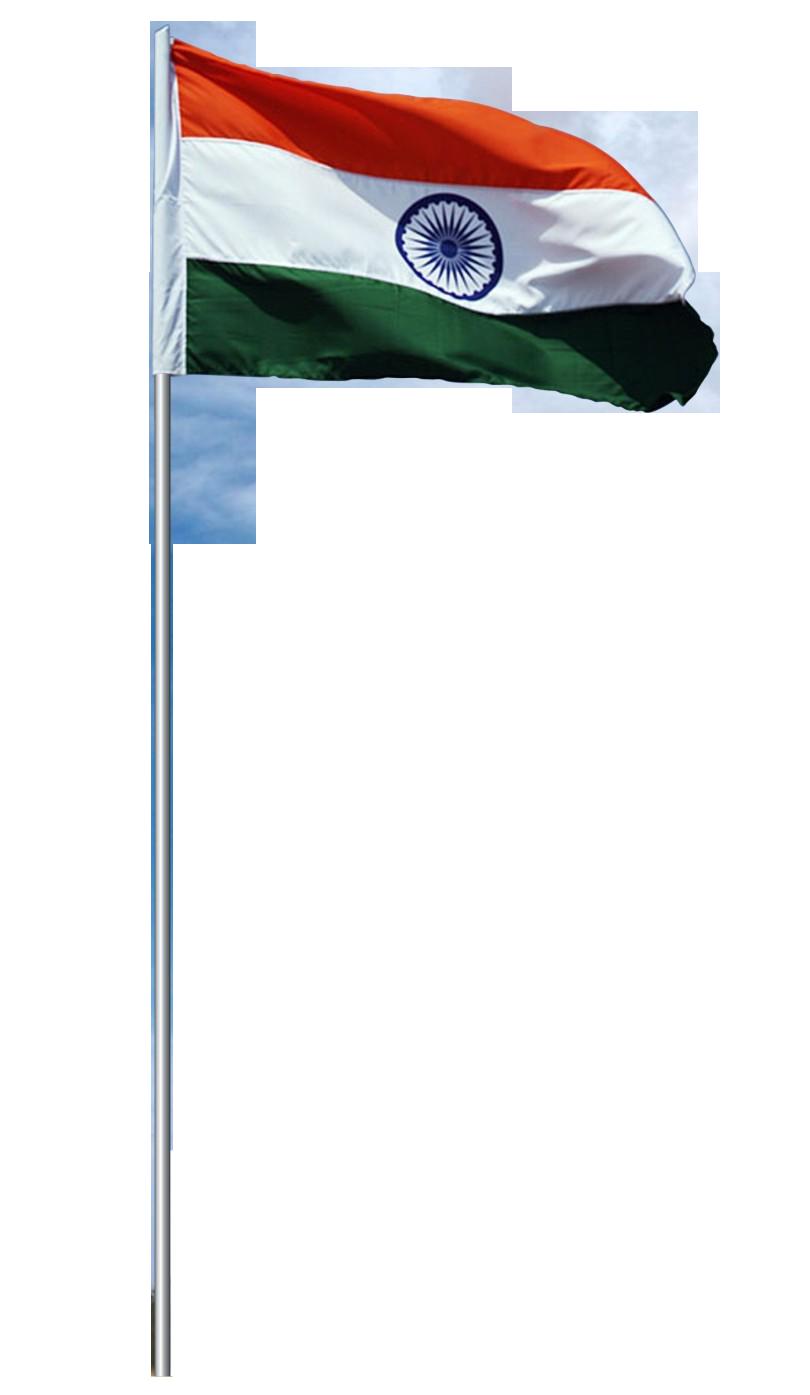 Flag HD PNG