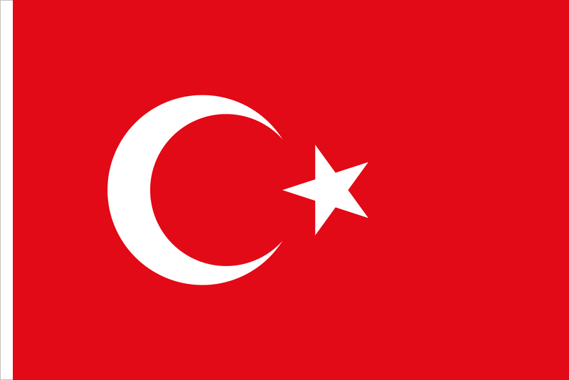 File:flag Of Turkey.png - Flag, Transparent background PNG HD thumbnail