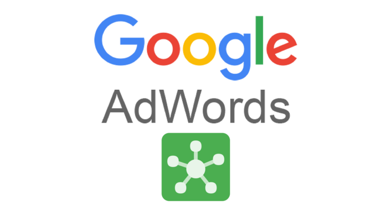 Google Adwords Introduces Ads Data Hub - Google Adwords, Transparent background PNG HD thumbnail