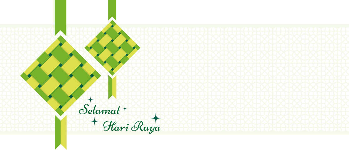 Aeromobiles Wishes Everyone Happy Hari Raya Puasa! And In Conjunction With This Joyful Festival, Our Office Will Be Closed On That Day, 6Th July 2016, Hdpng.com  - Hari Raya Haji, Transparent background PNG HD thumbnail