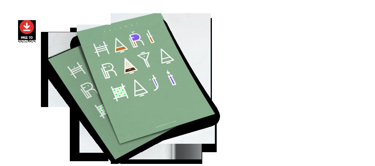 Free Hari Raya Haji Greeting Card Design - Hari Raya Haji, Transparent background PNG HD thumbnail