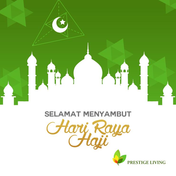 Pl Hari Raya Haji - Hari Raya Haji, Transparent background PNG HD thumbnail