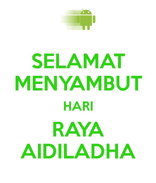 Selamat Menyambut Hari Raya Aidiladha - Hari Raya Haji, Transparent background PNG HD thumbnail