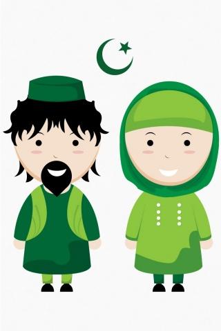 Sstc Institute Wishes All Our Muslim Family And Friends, Selamat Hari Raya Aidiladha! - Hari Raya Haji, Transparent background PNG HD thumbnail