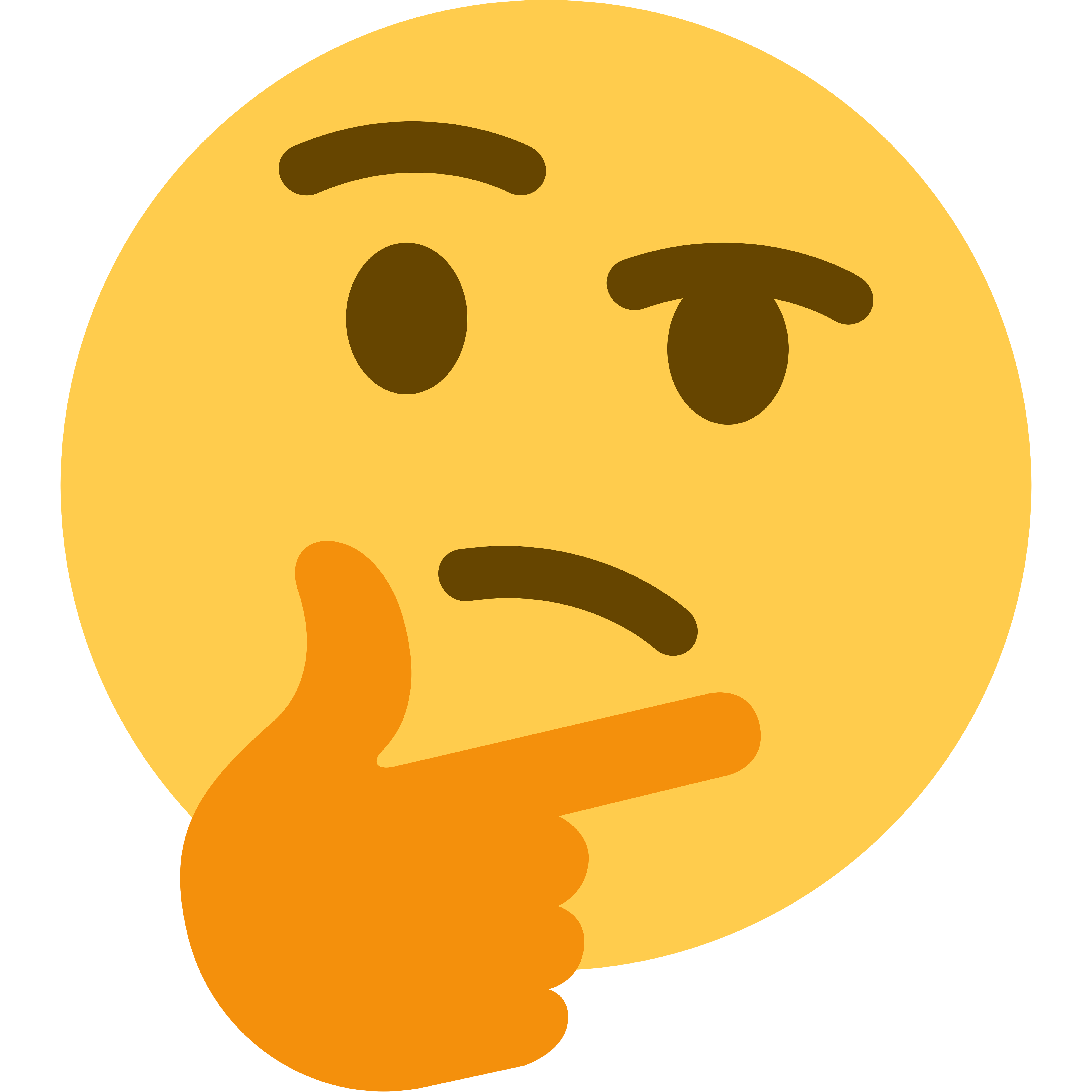 Hmm PNG