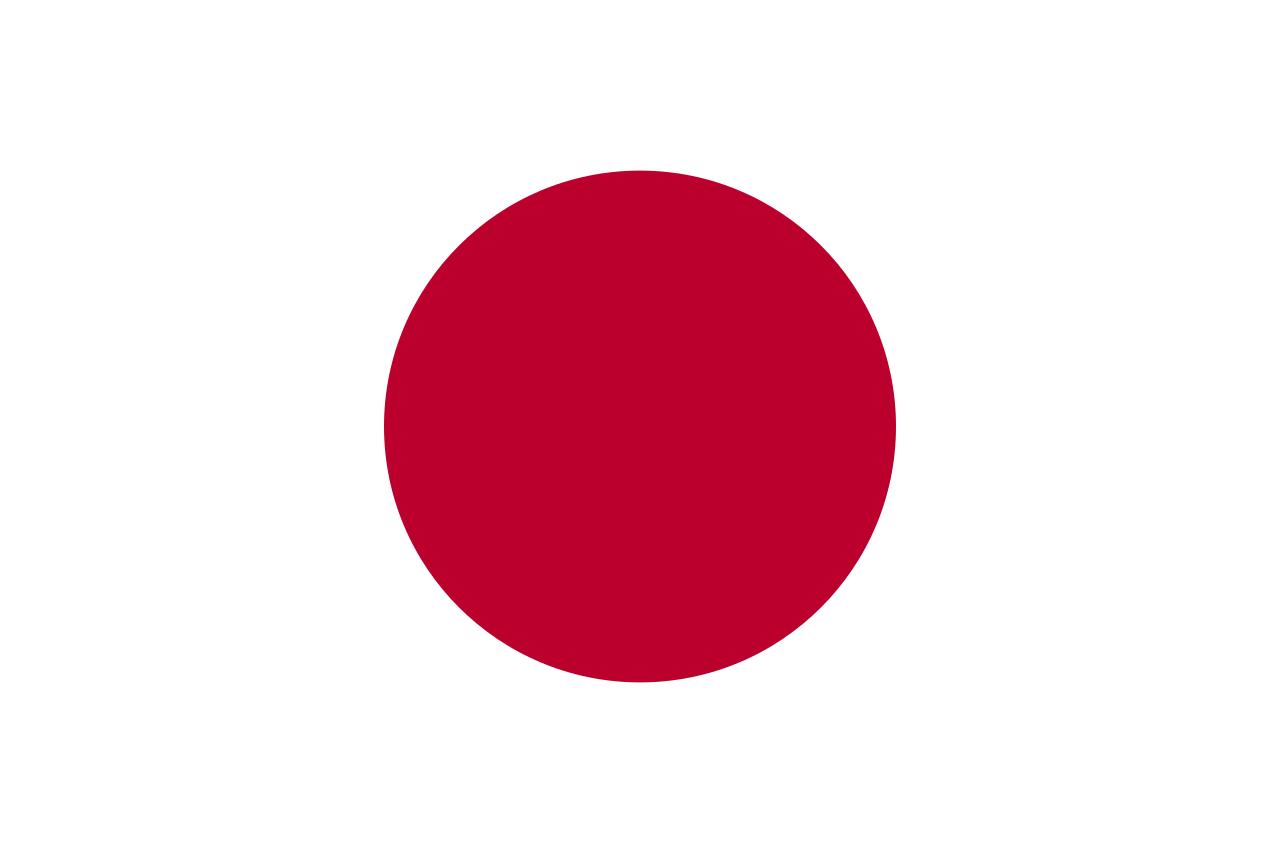 Japan Flag PNG HD