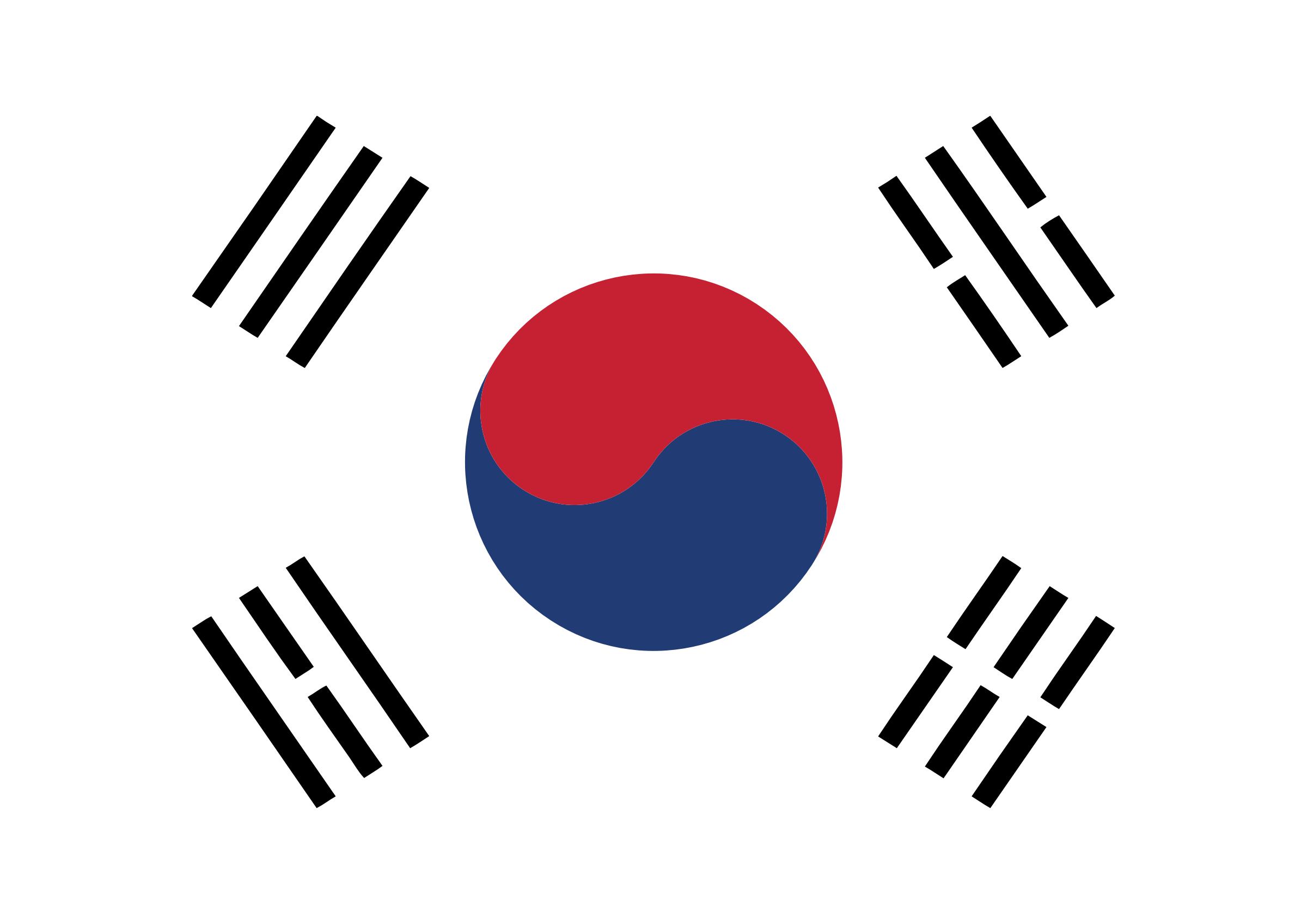 Pin South Korea Clipart South Korea Flag Clipart #2 - Korea, Transparent background PNG HD thumbnail