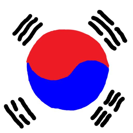 South Korea.png - Korea, Transparent background PNG HD thumbnail