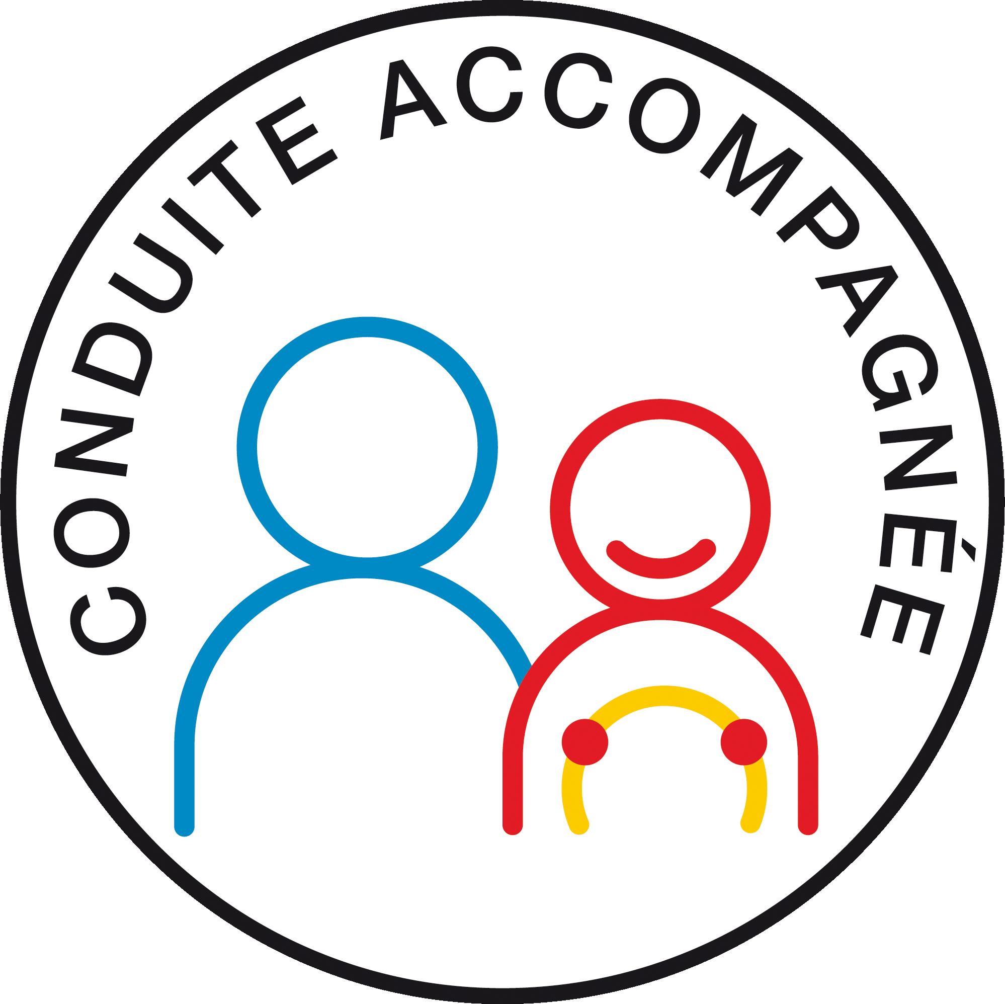 File:logo Aac Etablissement.png - Aac, Transparent background PNG HD thumbnail