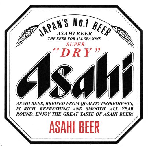 Logo Asahi Breweries PNG