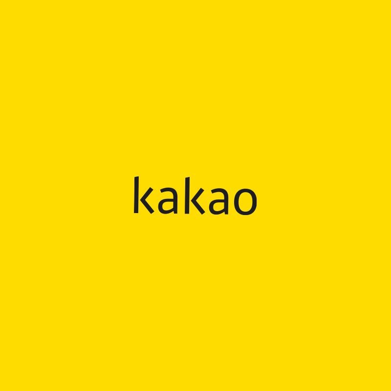 Logo Kakao Png Hdpng.com 800 - Kakao, Transparent background PNG HD thumbnail