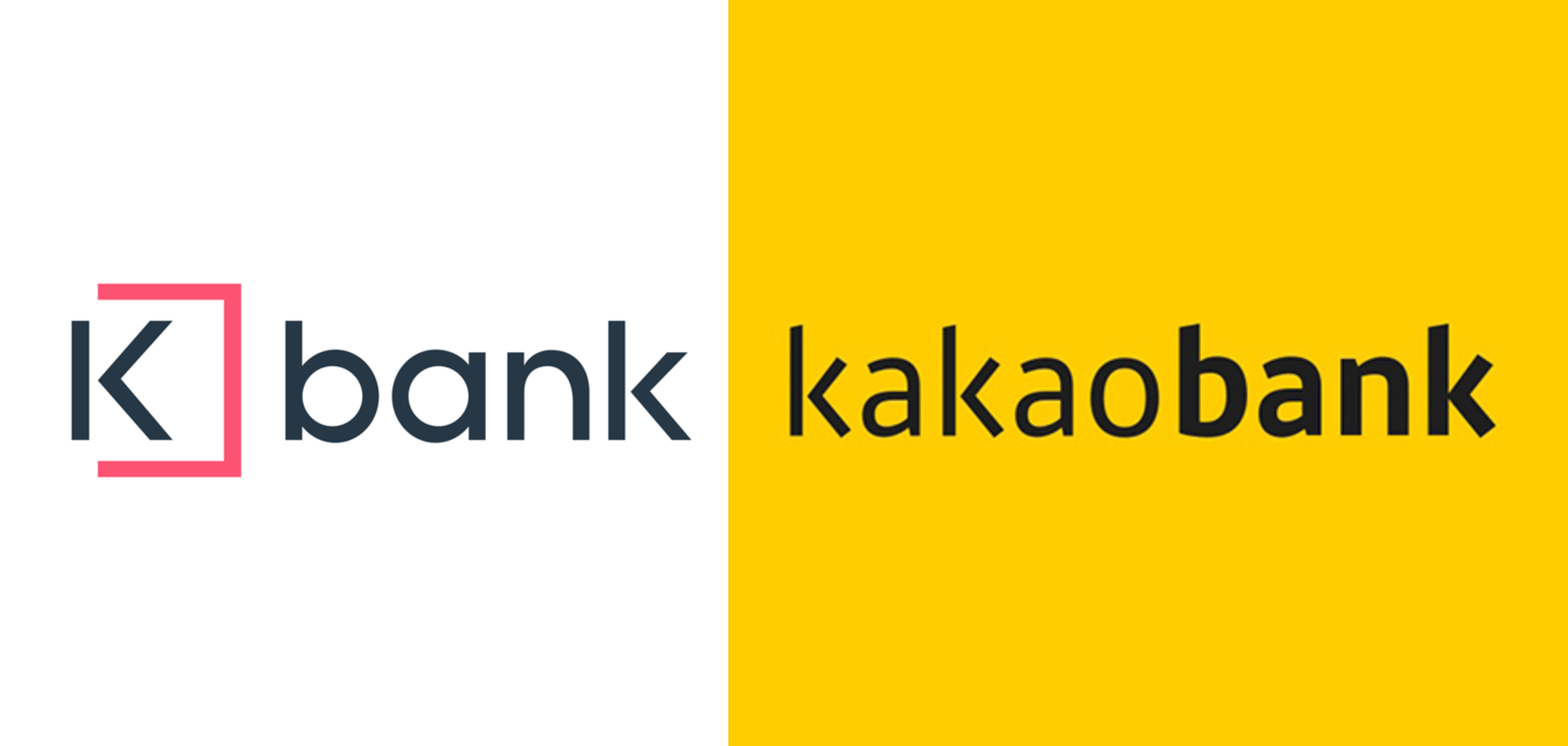 K Bank, Koreau0027S First Internet Bank, Officially Opened On April 3Rd With Over 20,000 Registrations In One Day. K Bank Allows Users To Access Commercial Hdpng.com  - Kakao, Transparent background PNG HD thumbnail