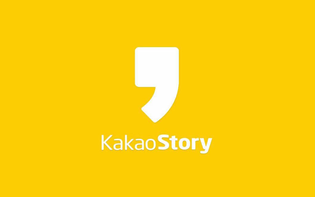 Kakaostory Tops Social Networking Services In Korea - Kakao, Transparent background PNG HD thumbnail