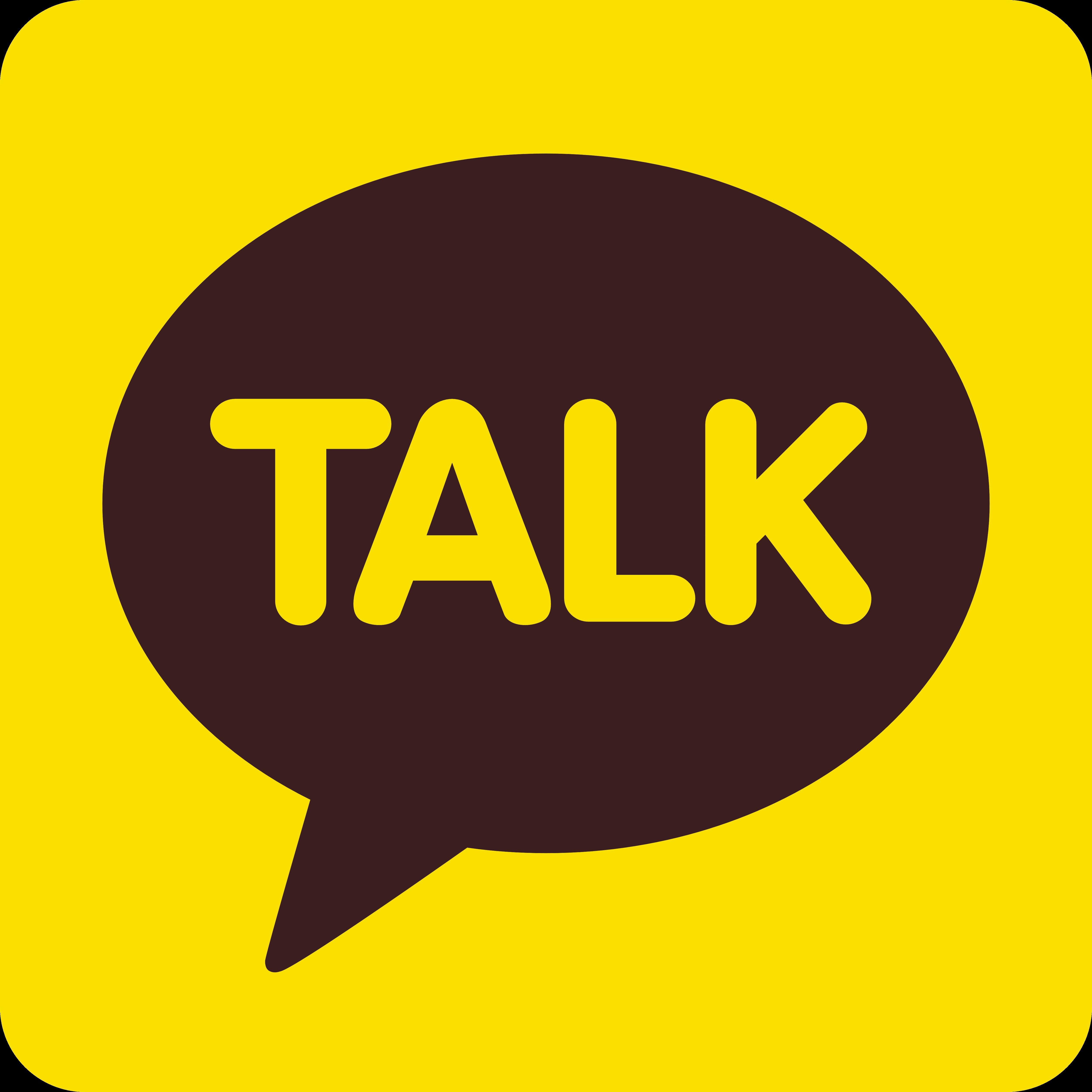 Kakaotalk Logo (Kakao Talk) - Kakao, Transparent background PNG HD thumbnail