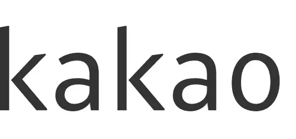 Seeing As How The Top Of The K Is Slanted, I Think The Best (Exact?) Match Is Alto Mono Condensed By Ourtype. - Kakao, Transparent background PNG HD thumbnail