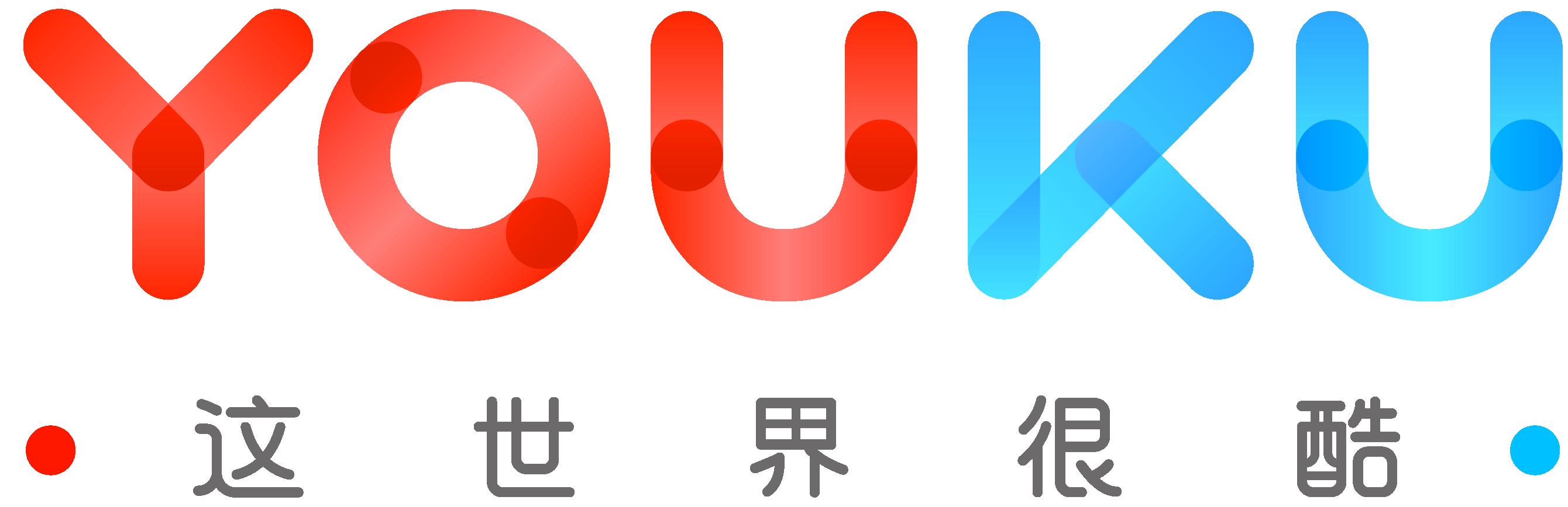 Logo Youku Png - File:youku Png.png, Transparent background PNG HD thumbnail