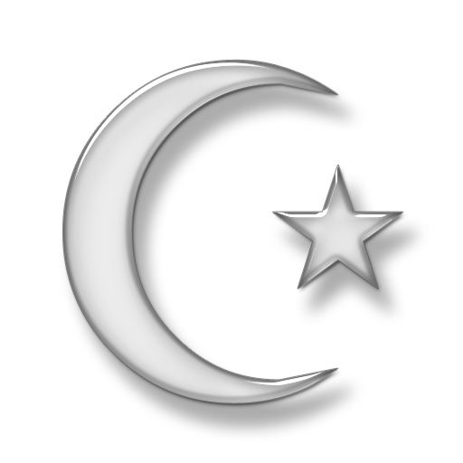Moon And Star PNG HD