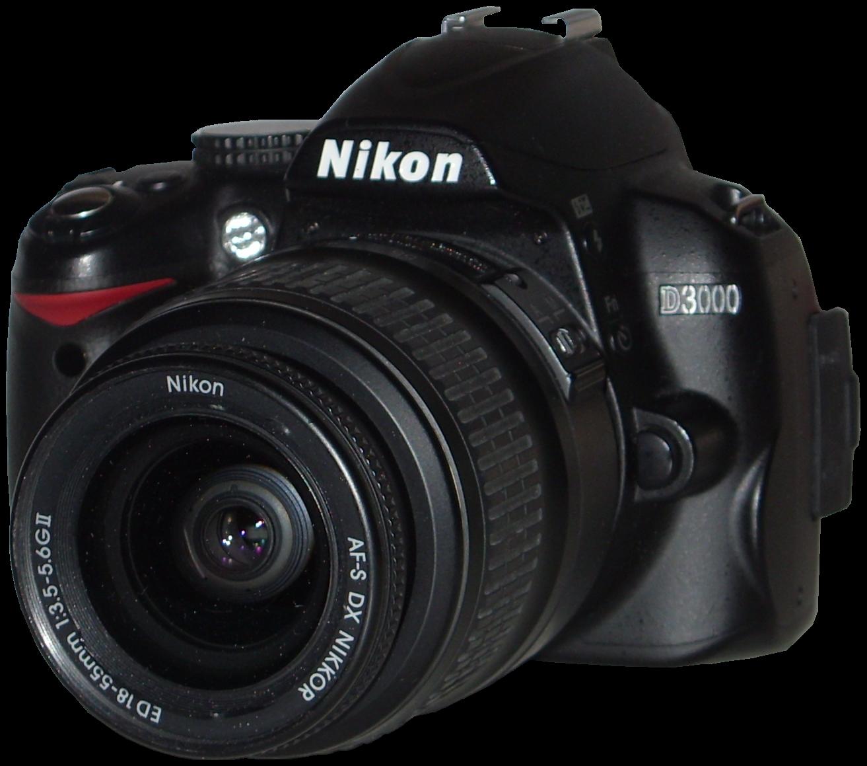 File:nikon D3000 Cn 2011 04.png - Nikon, Transparent background PNG HD thumbnail