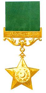 Nishan E Haider PNG