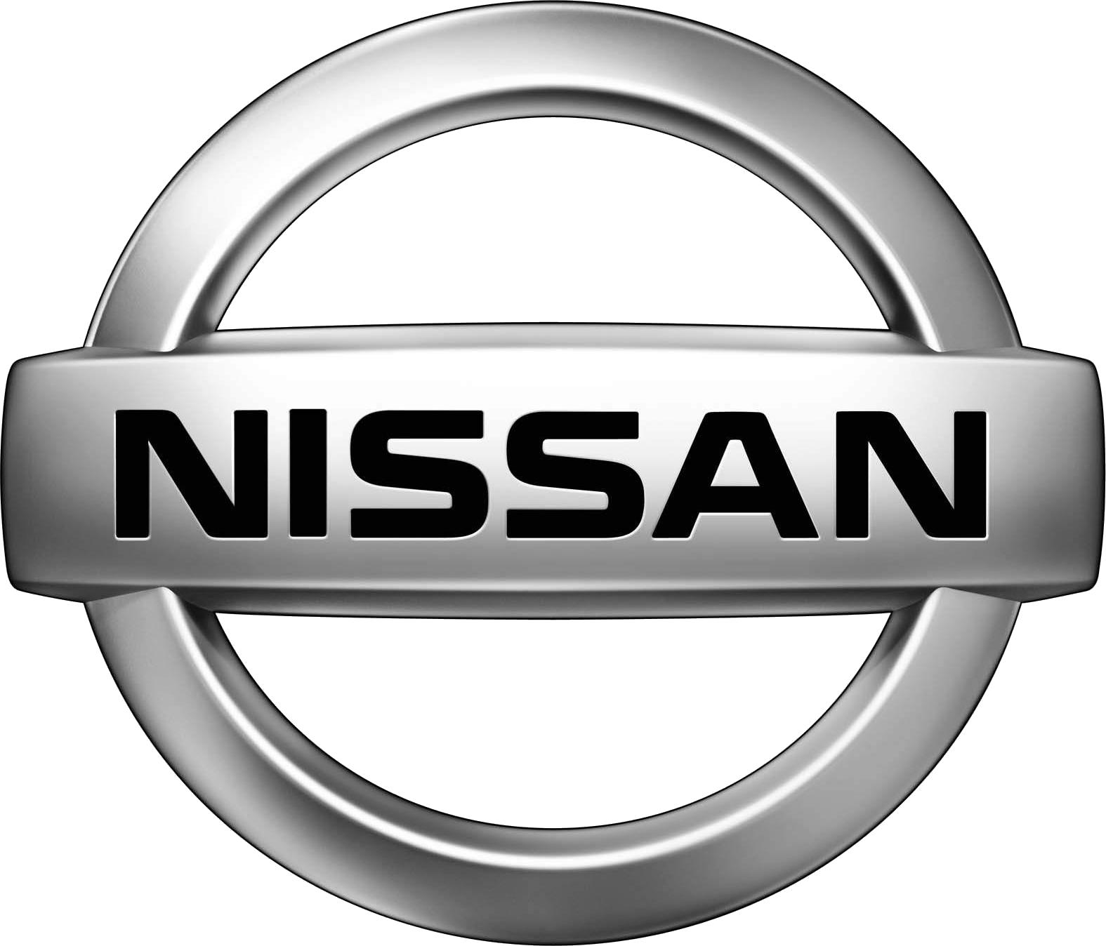 Nissan Car Logo Png Brand Image - Car, Transparent background PNG HD thumbnail