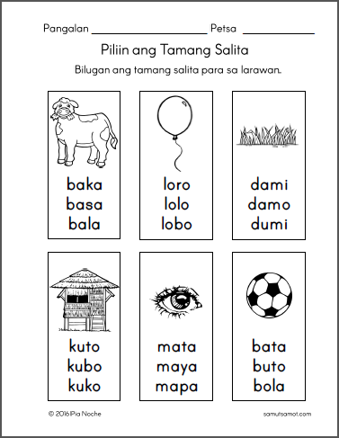 Parts Of The Body For Kids Png Tagalog - Free Printable Worksheets For Filipino Kids, Transparent background PNG HD thumbnail