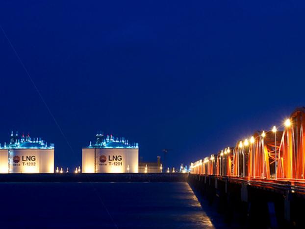 Kunlun Energy Buys Jingtang Lng Equity From Petrochina - Petrochina, Transparent background PNG HD thumbnail